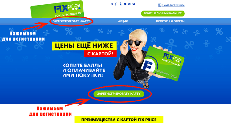 Fix price ru пермь адреса insufficient funds to withdraw cash back перевод