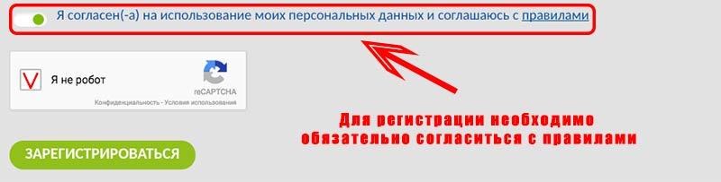 Подтверждение регистрации и активации карты Fix price